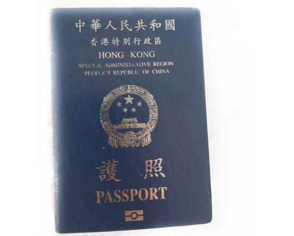 Passport hộ chiếu Hong Kong